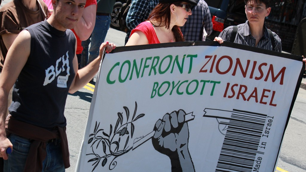 The Anti-Israel Movement on College Campuses @ CBT Sanctuary