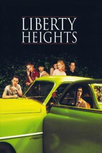 At the Movies - Liberty Heights @ Congregation B'nai Tikvah