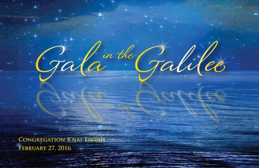 Gala in the Galilee @ Congregation B'nai Tikvah