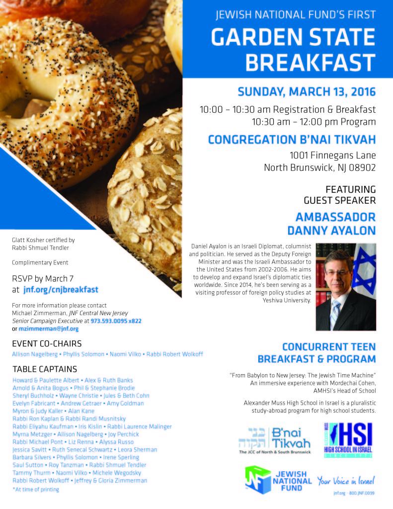Ambassador Danny Ayalon @ Congregation B'nai Tikvah