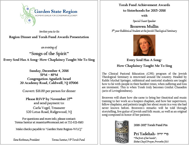 Torah Fund Awards Presentation and Dinner @ Congregation Agudath Israel
