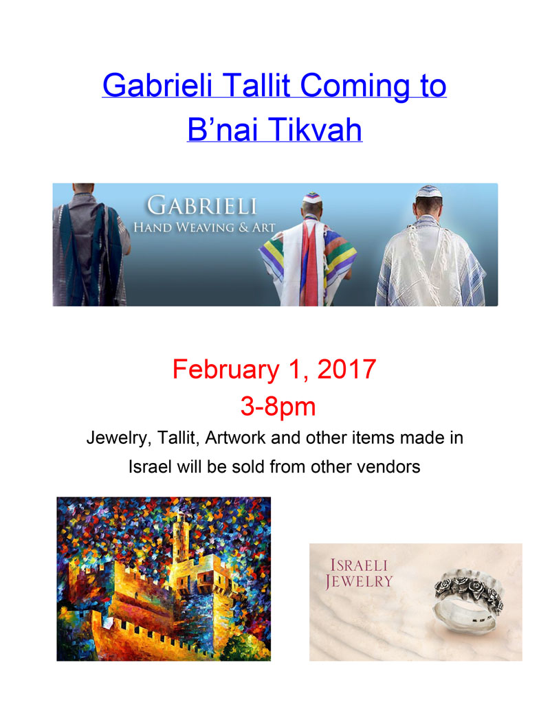 Gabrieli Tallit and Other Israeli Artists Sale @ Congregation B'nai Tikvah