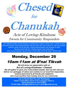 chesed-for-chanukah-2016