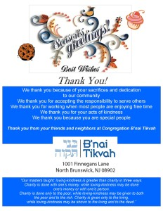 chesed-for-chanukah-thank-you