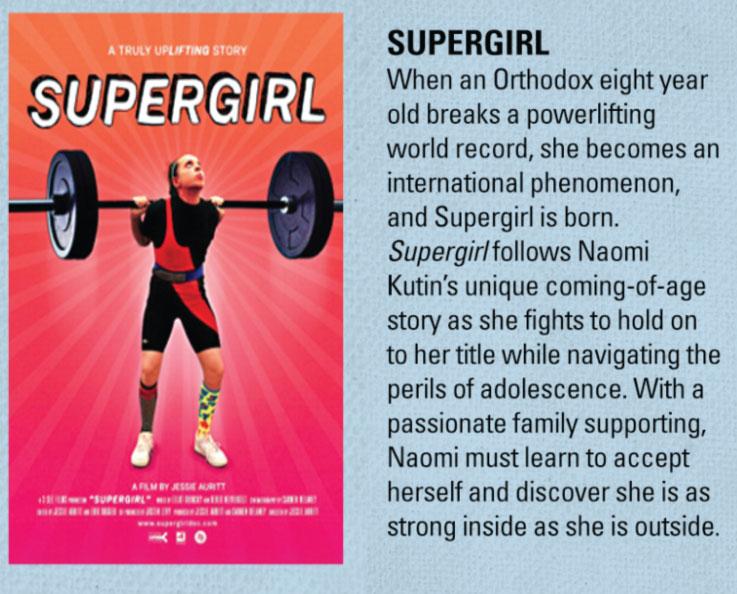Jewish Film Festival - SuperGirl @ Congregation B'nai Tikvah