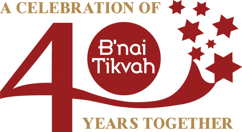 A Celebration of B'nai Tikvah
