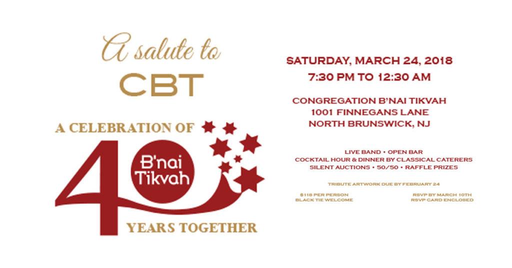 A Celebration of B'nai Tikvah 40 Years Together @ Congregation B'nai Tikvah