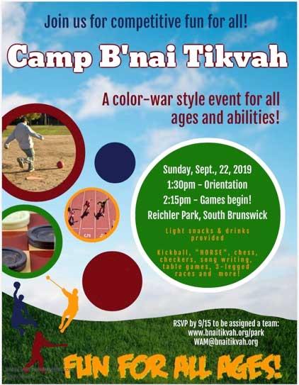 Camp B'nai Tikvah | Congregation B'nai Tikvah